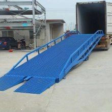 月台电动登车桥 12吨叉车斜坡式装车平台