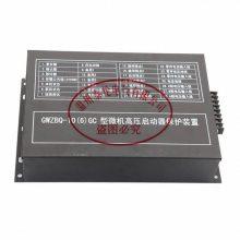JMKZ-9ET智能数字化低压馈电保护装置经销商 泰伦金门防爆