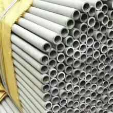 TP347H不銹鋼工業無縫管具有優良抗氧化性 耐腐蝕性