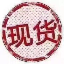 广州市佳吉服装有限公司