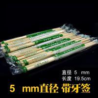 天然优质一次性筷子 竹筷饭店餐饮用筷 5.0mm直径 圆筷 带牙签