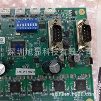 Trinamic电机芯片RS485通讯六轴智能步进电机控制驱动器TMCM-6110驱动IC
