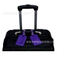 厂家直销行李标签PU行李箱登机牌皮革吊牌创意行李牌 托运牌