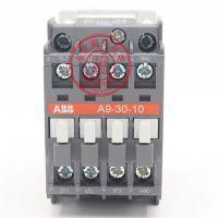东莞ABB一级代理商A9-30-01