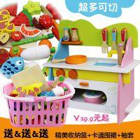 儿童切水果玩具切切乐磁性切切看木制仿真过家家厨做饭玩具套装