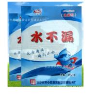 2019年实用【水不漏配方研发】_帮您了解湖南新型亨特牌粉体水不漏厂家配方