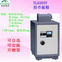 上海悦励专业生产收银摇箱定制批发,摇箱、财务箱、财务保险箱