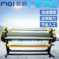 工厂供应真空覆膜机热裱机全自动覆膜机?玻璃贴膜机