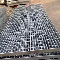 电厂踏步板兴来 排水沟钢格栅厂家 钢塑格栅价格