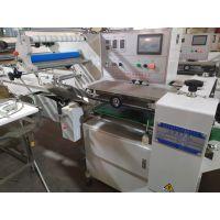青岛丰业FA590热收缩蚊香包装机