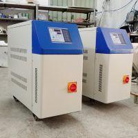 模温机注塑机吹瓶机模具专用智能模温机厂家直销