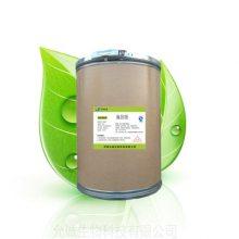 厂家直销优质食品级磷酸三钙原料