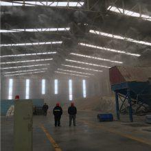 碎石场喷雾除尘机 场内喷雾除尘设备 高压造雾机