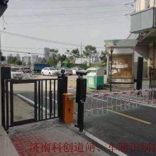 六安厂家批发安徽高清车牌识别系统二维码无感支付无人值守