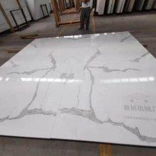 人造岗石(鱼肚白)渗墨大板加工设备 优质商家