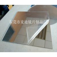 亚克力镜片厂家生产厂家有机玻璃板厂家透明PMMA板材
