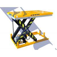 ETU易梯优,电动液压升降平台 升降机 出口品质 欧盟标准安全可靠
