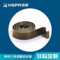 供应镀锌发条弹簧 优质不锈钢拉伸弹簧 涡卷弹簧可定制