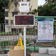 深圳工地PM2.5扬尘在线监测信息系统