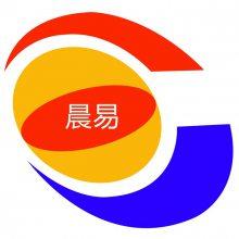 广州市晨易化工有限公司