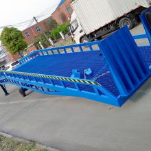 仓储货物装卸平台 移动式登车桥 叉车过桥