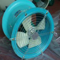 包头市【消防排烟风机】生产厂家 山东德州通风设备加工厂