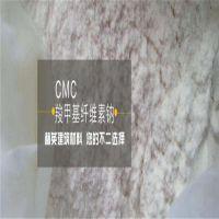 宁津赫英专业生产羟丙基甲基纤维素(HPMC) 可再分散乳胶粉
