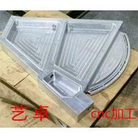 铝合金零件cnc批量加工 广东大型机加工厂家专业对外提供