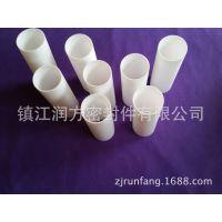 【保障】聚四氟乙烯全新料制作挤压管,超薄壁厚,根据要求做