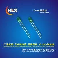 5mm 绿发绿 直插式灯珠 f5 生产厂家 绿光 长脚 圆头 发光二极管