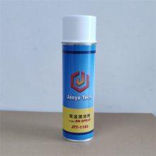 供应铝及铝合金材的挤压润滑剂JonyeTech江门骏业品牌