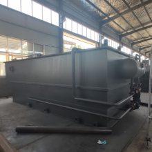 平流式溶气气浮机豆制品废水处理设备平流式气浮机设备