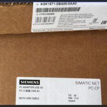 西门子-熔断器 A5E38495560利于系统运行