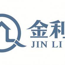 深圳市金利群清洁服务有限公司