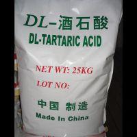 现货供应 DL酒石酸 2,3-二羟基丁二酸