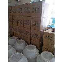 供应批发硅烷偶联剂KH560 高含量热卖偶联剂