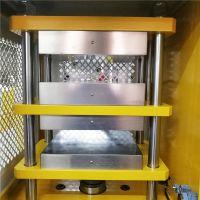 供应【锡华XH-406压片机】小型平板硫化机,实验型硫化机,小型热压机