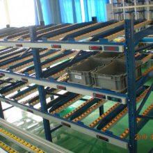 深圳市力源仓储 流利式货架 存储方便 专业研发 灵活性能强 实力品牌 质量保证