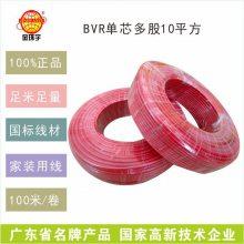 工厂直供金环宇电线电缆BVR10平方电线 家装进户主线单芯多股国标软电线