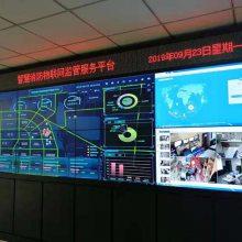 智慧消防物联网可燃气体探测器_智慧消防可燃气体监测系统