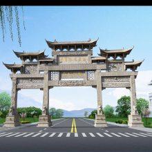 襄樊市村庄石牌楼定做厂家供应
