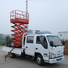车载剪叉式升降机 移动式高空作业平台 高空作业升降机