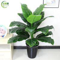 假树仿真植物客厅办公室盆景装饰室内假花防真花塑料落地绿植盆栽