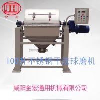 供应干法球磨机 干磨球磨机 干式球磨机 球磨机械 磨粉机 粉磨机 球磨机 GQM100-B/B