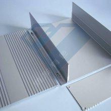家电铝型材厂家定做各种尺寸的功放外壳铝材
