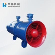 低价直销FBD矿用隔爆型压入式对旋轴流局部通风机 FBD轴流局部通风机
