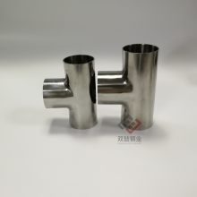 佛山316不锈钢三通 卫生级不锈钢三通规格