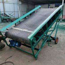 袋装化肥装车码垛用传送机定制 调速型玉米输送机