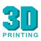 2018第五届广州国际3D打印技术展览会