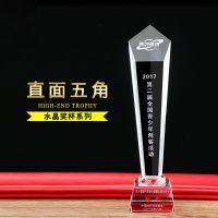 水晶奖杯价钱 深圳集团公司定做透明黑色水晶奖座表彰***员工奖品